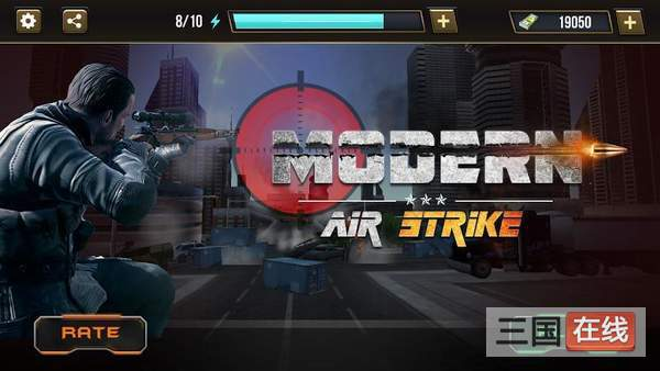 Modern Air Strike