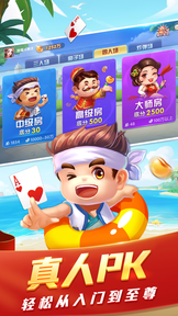 game325游戏中心