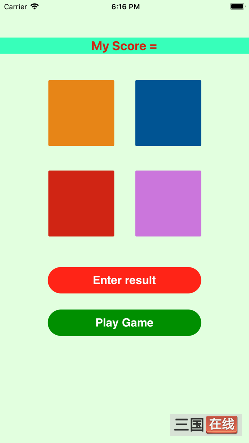Remember Sequence Match Game
