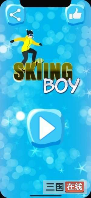Skiing Boy