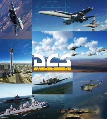 dcs world中文版