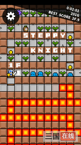 SteppyKnight