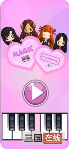 magic tiles for blackpink安卓版