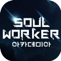 Soul Worker Academia手游